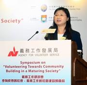 The Club's Manager, Charities, Imelda Chan says the Club understands how important volunteer work is to the local community, and has been a staunch supporter of AVS since the 70!|s.