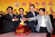 Club Steward Dr Rita Fan Hsu Lai Tai (1st from right), HKSAR Chief Secretary for Administration Henry Tang (2nd from right), Deputy Director of the Central Government's Liaison Office Zhou Junming (1st from left) and Heung Yee Kuk Chairman Lau Wong-fat (2nd from left) peform the traditional roast pig cutting ceremony.