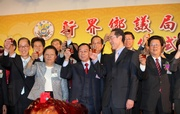 Club Steward Dr Rita Fan Hsu Lai Tai (2nd from left), HKSAR Chief Secretary for Administration Henry Tang (2nd from right), Deputy Director of the Central Government's Liaison Office Zhou Junming (1st from right), Secretary for Home Affairs Tsang Tak-sing (1st from left), and Heung Yee Kuk Chairman Lau Wong-fat (centre) toast the new building.