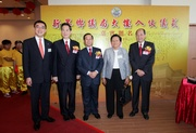 Club Steward Dr Rita Fan Hsu Lai Tai (2nd from right), the Club!|s Executive Director, Charities, Douglas So (1st from left), Heung Yee Kuk Chairman Lau Wong-fat (centre), Vice Chairmen Lam Wai-keung (2nd from left) and Cheung Hok-ming (1st from right).