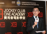 The Hong Kong Jockey Club Executive Director, Charities, Douglas So says the Jockey Club Cine Academy will encourage local young people to learn more about movies from different angles and have rational analysis and discussions, which in turn will develop their cultural sensitivity and film arts literacy.